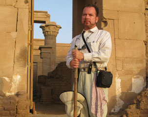 Museum Hosts Archaeology Lecture